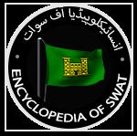 Swat Encyclopedia