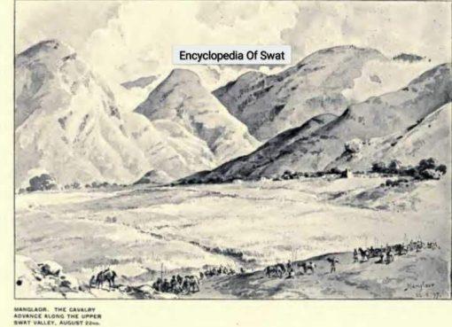 جنگ ملاکنڈ 1897 اورانگریز فوج کی سوات امد۔