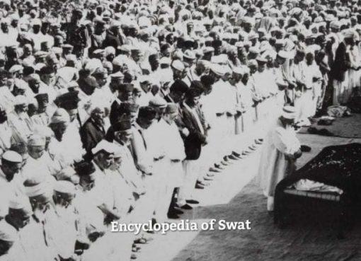 میانگل عبدالودود (باچا صیب) کا  نماز جنازہ