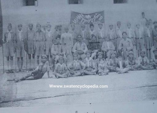 Jahanzeb Battalion
