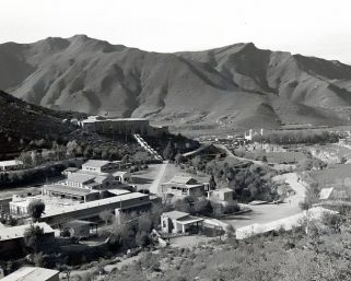 'The Yusufzai State of Swat' By Major. W. R. Hay (Part 11)