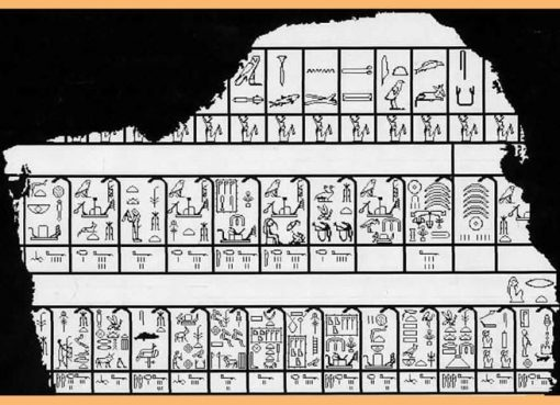 THE ORIGINS OF EGYPTIAN HISTORIOGRAPHY